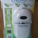 ENERG U-#016MBC マルチバッテリーチャージャー 新品