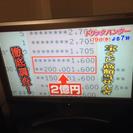 格安☆期間限定☆20インチ☆SHARP AQUOS
