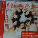 値下げ AKB48 CD 2枚で400円