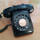 昔ながらの黒電話(動作未確認)