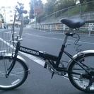 【終了】新品同様!PANGAEA(パンゲア)ブラック