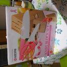 ◆交渉中◆京セラ ナイフブロックセット ピンク ◆未使用◆取り説あ...