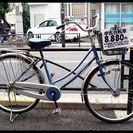 ★リサイクル自転車・中古自転車・26インチ・ホームサイクル・LED...