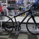[912b]MERIDA メリダ クロスバイク 700×25C 3...
