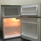 ハイアール冷凍冷蔵庫 86L あげます。