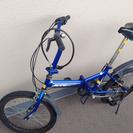 20インチ ブルー折りたたみ自転車
