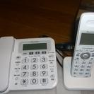 パイオニアコードレス電話機(子機1台)