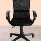 オフィスチェア メッシュ黒 パソコンデスクに最適な椅子