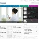 ☆シフト柔軟女性歓迎☆医療機器製造スタッフ☆谷町