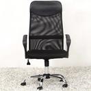 オフィスチェア メッシュ黒 パソコンデスクに最適な椅子A