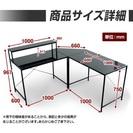 L型デスク ガラステーブル 学習机...