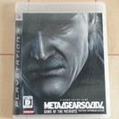 【売切御礼】PS3ソフト 『メタルギアソリッド4 』