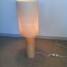 【差上げます】BoConceptのランプ
