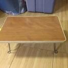 木目ミニ折りたたみテーブル