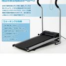 新品未開封★アルインコAFW3309電動ウォーカー、ルームランナー