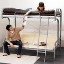 《取引中》ニトリの二段ベッド
