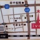 江戸川区平井に「pet salon ivory」 NEW OPEN