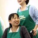 介護の資格を【無料】で取得!  川崎駅前で1か月間の研修&就職をサポート