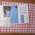 日本製綿100%セミダブルロング掛け布団カバー