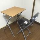 机と椅子セットで!