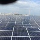 太陽光発電・土木工事