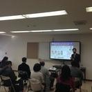 【川崎市】第651回 「腰痛の治し方」無料体験学習会