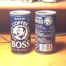 缶コーヒー ボス 初代デザイン 空き缶2個