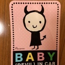 BABY IN CARのステッカー