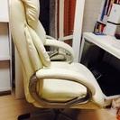 ふかふかpc椅子