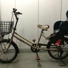 [取引終了]中古20インチ子乗せ(後)自転車