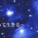 自主製作映画『New Reality』上映会&お話会 in 長崎
