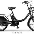 【未使用】ヤマハ 2014年PASバビー 子乗せ電動自転車 3人乗り対応