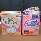 【お取引中】☆母乳パッド☆一箱+半箱分くらい残ってます