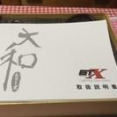 『完売御礼』オールインワン一体式HIDキットH4タイプ6000K GTX製 新品未使用 完全2灯式 − 大阪府