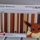 【値下げ】3DS LL イーブイエディション 数量限定版