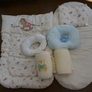 「お取引中」 赤ちゃん用布団等6点セット