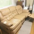 アメリカLaneのリクライニングソファー
