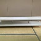 テレビボード★白★無料