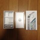 iPhone4sの空ケース 新品 イヤホン未開封
