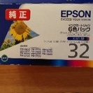 EPSON純正インクIC6CL32