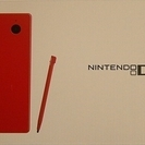 Nintendo DSi 赤 中古美品