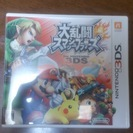 取引終了 大乱闘スマッシュブラザーズ for 3DS