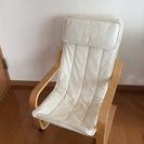 IKEA POANG 子供用アームチェア