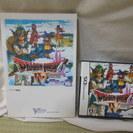 Nintendo DS ドラゴンクエストⅣ 攻略本付