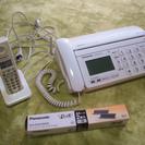 【無料】FAXつき電話機 パナソニック KX-PW320DL