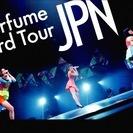 送料込★Perfume★3rd Tour JPN★非売品★ポスター...