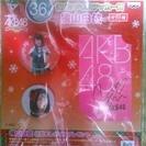※価格交渉OK※【AKB48一番くじ】36番:缶バッジ&ステッカー...