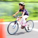 お子さんの補助なし自転車デビューのお手伝いをします。