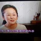 東芝 26型液晶テレビ 26A2 2011年製