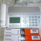 パナソニック Panasonic 普通紙 FAX電話 KX-PD5...